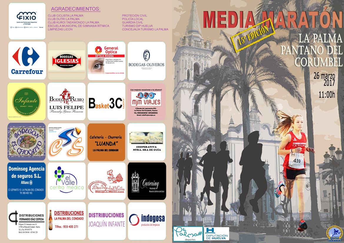 Díptico Media Maratón 2017_Página_1