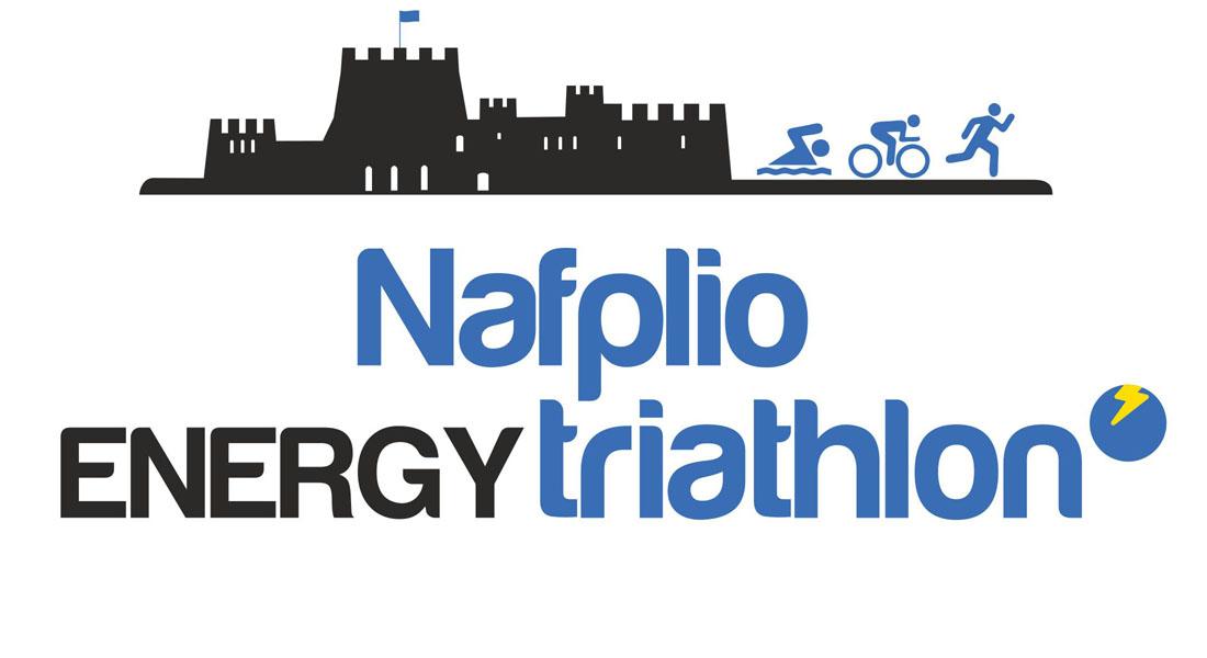 NAFPLIO ENERGY TRIATHLON - Register