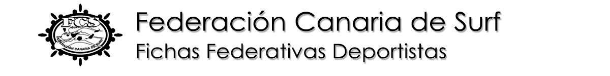 Inscripción - FICHAS FEDERATIVAS DEPORTISTAS 2019