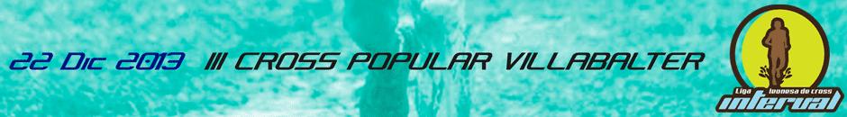 Inscripción - II CROSS POPULAR VILLABALTER
