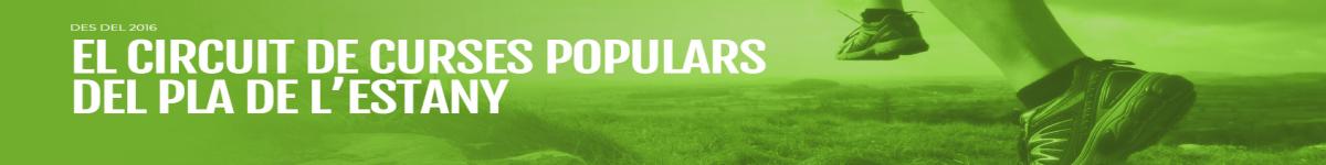Inscripció - XXV CURSA POPULAR DE PORQUERES
