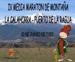 """IV MEDIA MARATÓN DE MONTAÑA """"LA CALAHORRA-PUERTO DE LA RAGUA"""" - Inscríbete"""