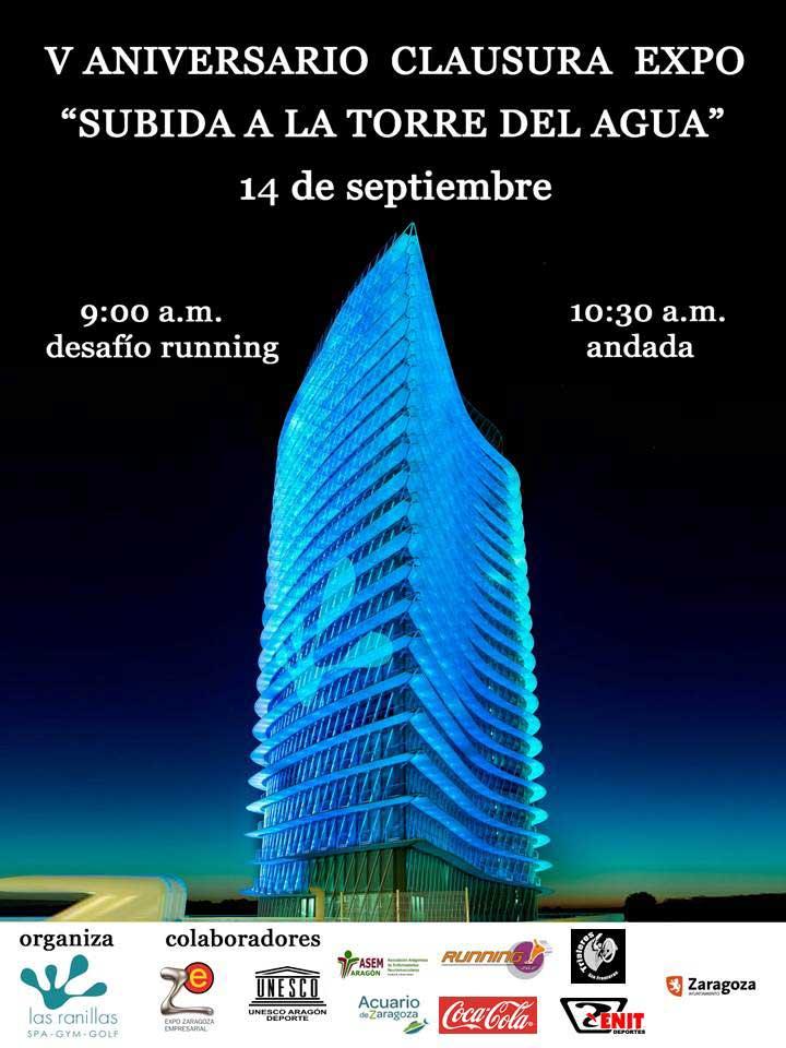 SUBIDA A LA TORRE DEL AGUA - V ANIVERSARIO CLAUSURA EXPO - Inscreva-se