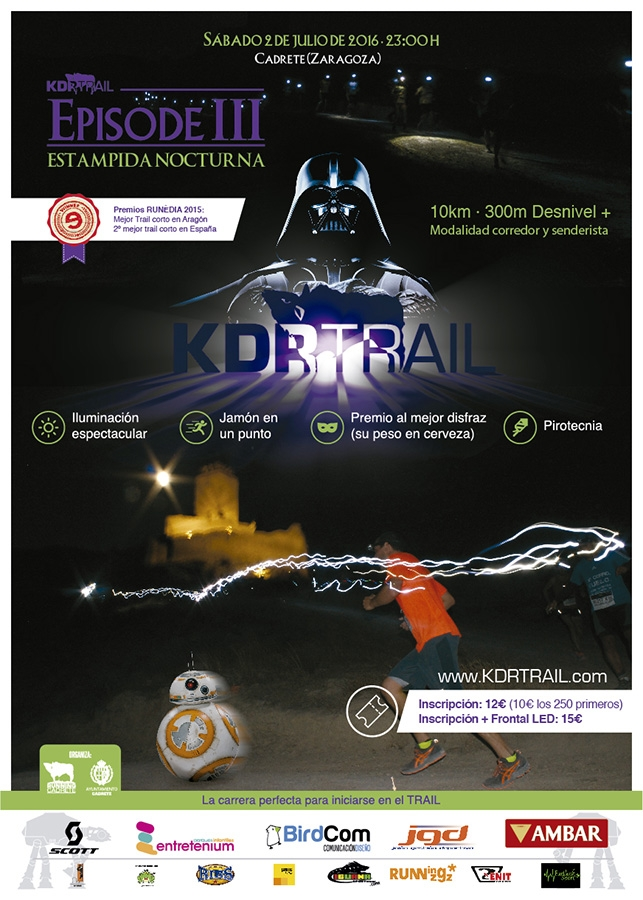 KDRTRAIL 2016: ESTAMPIDA NOCTURNA - Inscrivez-vous