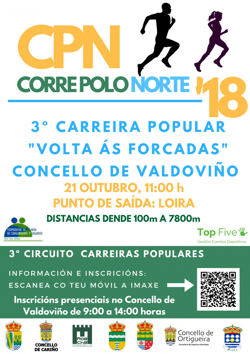 "3ª CARREIRA POPULAR ""VOLTA AS FORCADAS"" - Inscríbete"